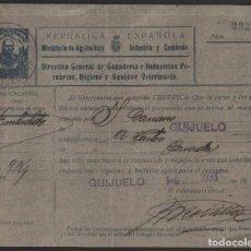 Militaria: GUIJUELO. REPUBLICA ESPAÑOLA, COLEG VETERINARIO, VER FOTO. Lote 114046831