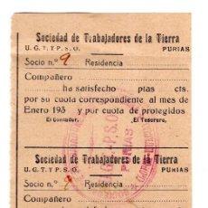 Militaria: CUPONES CUOTAS SOCIEDAD DE TRABAJADORES DE LA TIERRA. PEDANÍA DE PURIAS (LORCA) MURCIA.. Lote 116675467