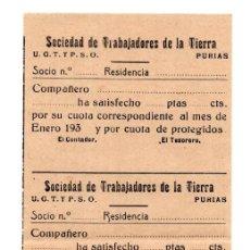 Militaria: CUPONES CUOTAS SOCIEDAD DE TRABAJADORES DE LA TIERRA. PEDANÍA DE PURIAS (LORCA) MURCIA.. Lote 116676379