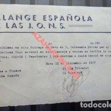 Militaria: NAVA, OVIEDO,1937, GUERRA CIVL, FALANGE, DONATIVO A AUXILIO SOCIAL. Lote 119459699
