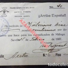 Militaria: SEVILLA, 1937, GUERRA CIVIL, DONATIVO PARA LOS DAMNIFICADOS DE MALAGA, FALANGE. Lote 119467755