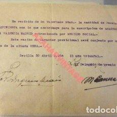 Militaria: SEVILLA,1938, GUERRA CIVIL, DONATIVO AUXILIO A POBLACIONES LIBERADAS,AUXILIO SOCIAL, RARA. Lote 119470443