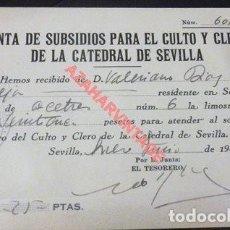 Militaria: SEVILLA,1939, LISMONA PARA EL CULTO Y CLERO DE LA CATEDRAL DE SEVILLA. Lote 119473639