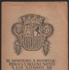 Militaria: MINISTERIO D INSTRUCCION PUBLICA Y BELLAS ARTE, 14 DE ABRIL DE 1934, REPUBLICA, 16 PAG, VER FOTOS. Lote 120403651