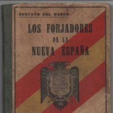 Militaria: LOS FORJADORES DE LA NUEVA ESPAÑA, POR GUSTAVO DEL BARCO, COMPLETO, VER FOTOS. Lote 120801699