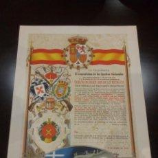 Militaria: DIPLOMA DE LA CONCESIÓN DE DOS MEDALLAS COLECTIVAS AL TERCIO REQUETÉ NTRA. SRA. DE LA MERCED. Lote 165017765