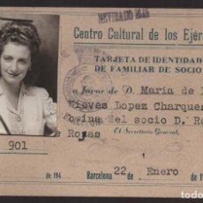 Militaria: BARCELONA, CENTRO CULTURAL EJERCOTOS, SOBRINA DE RAFAEL ROJAS, VER FOTOS. Lote 127550503