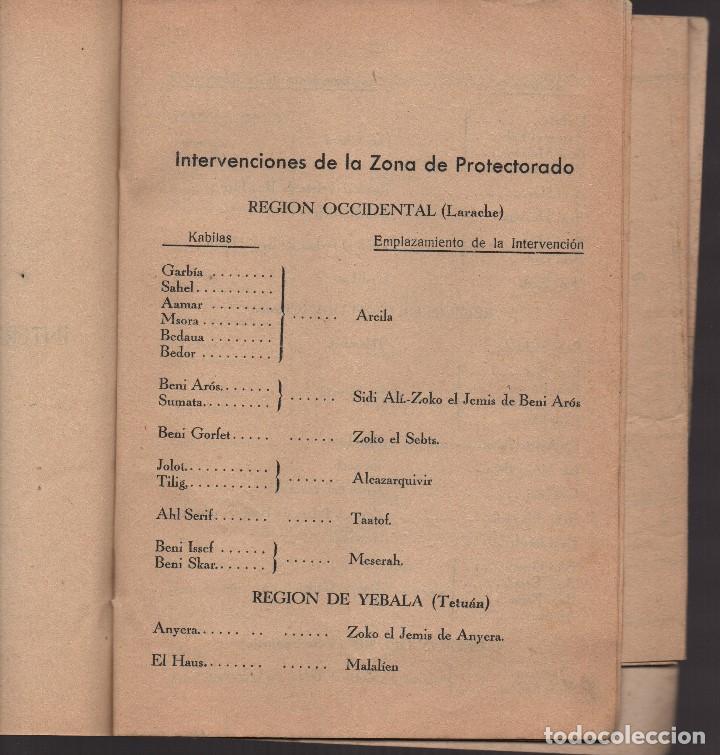 Militaria: MARRUECOS, ALTA COMISARIA, HABITANTES,NOMBRE Y PLANOS, AÑO 1937, 174 PAGINAS, VER FOTOS - Foto 9 - 128777179