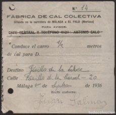Militaria: MALAGA, FABRICA DE CAL COLECTIVA, AÑO 1936, VER FOTO. Lote 129560031
