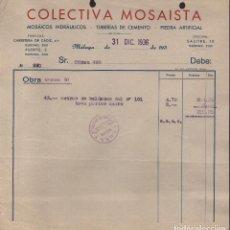 Militaria: MALAGA, S.U.R.C. -COLECTIVA MOSAISTA- AÑO 1936, VER FOTO. Lote 129560591