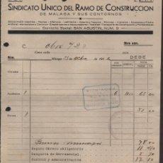 Militaria: MALAGA, C.N.T. A.I.T. COMITE PERMANENTE DE TRABAJO, AÑO 1936, VER FOTO. Lote 129560755