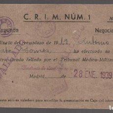 Militaria: MADRID, C.R.I.M. FALLADO- 28 ENERO 1939, REPUBLICA, VER FOTO. Lote 131592250