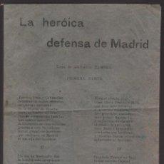 Militaria: PASQUIN DIPTICO, LA HEROICA DEFENSA DE MADRID, MIDE: 21,50 X 15,57 C.M. VER FOTOS. Lote 131593198