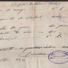 Militaria: GIJON, HOSPITAL, -COMITE DE GUERRA DELEGACION GRAL. SANIDAD, AÑO 1936, VER FOTO. Lote 131616106