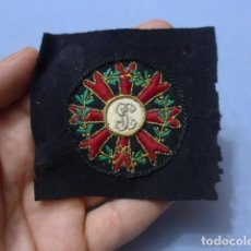 Militaria: * ANTIGUO PARCHE MEDALLA COLECTIVA REPUBLICANA DE GUARDIA CIVIL, ORIGINAL BORDADA. GUERRA CIVIL. ZX. Lote 131954602