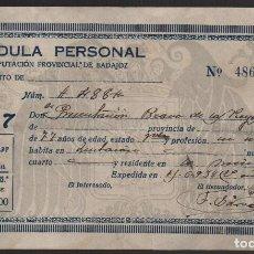 Militaria: BADAJOZ, CEDULA PERSONAL, TARIFA: 2ª - CLASE 12ª, - AÑO 1937, VER FOTOS. Lote 132838502