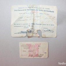 Militaria: CARNET Y FACTURA UGT, 1937, GUERRA CIVIL, DEPENDENTS DEL COMERÇ I DE LA INDÚSTRIA, BARCELONA. Lote 135199502