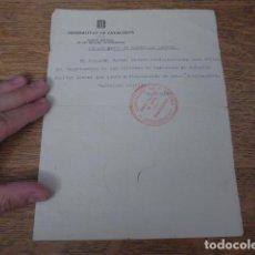 Militaria: ANTIGUO DOCUMENTO COMITE MILICIES ANTIFEIXISTES CATALUNYA, DETENIDO CAPITAN. 1936. GUERRA CIVIL.. Lote 135952918