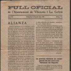 Militaria: FULL OFICIAL. AJUNTAMENT DE VILANOVA I LA GEITRU. AGOSTO 1938, VER FOTOS. Lote 136326766