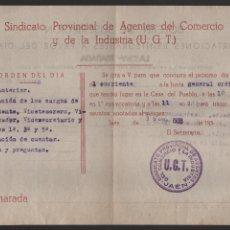 Militaria: JAEN,. U.G.T, AGENTES COMERCIO Y... CONVOCATORIA JUNTA GRAL. AÑO 1938, VER FOTO. Lote 136442646