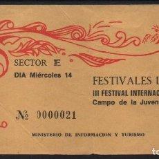 Militaria: MALAGA, III FESTIVAL INTERNACIONAL DE MALAGA, VER FOTO, . Lote 138861482