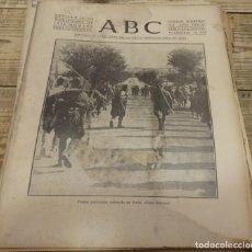 Militaria: ABC 10 DE NOVIEMBRE DE 1936, 20 PAGINAS, PARLA,GUADIX,MADRID,PARTE DE GUERRA,ETC. Lote 141750188