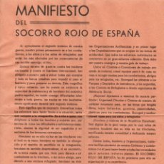 Militaria: PANFLETO - FOLLETO - PASQUIN - MANIFIESTO DEL SOCORRO ROJO DE ESPAÑA - VALENCIA -.1937 - MUY RARO. Lote 142232010