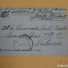 Militaria: TARJETA POSTAL CAMPAÑA BRIGADA MIXTA Nº 152 COMPAÑIA DE ZAPADORES GUERRA CIVIL FRENTE DE MADRID 1937. Lote 144482542