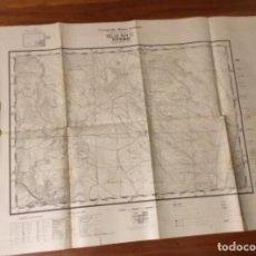 Militaria: MAPA PLANO DIRECTOR DE UTEBO ZARAGOZA HOJA 354-II. Lote 145370062