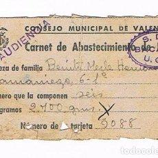 Militaria: CARNET DE ABASTECIMIENTO DE VALENCIA 1937 - GUERRA CIVIL. Lote 147623426