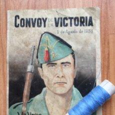 Militaria: PEQUEÑO CARTEL CONVOY DE LA VICTORIA 1936. Y LA VIRGEN DE ÁFRICA NOS ACOMPAÑABA.. Lote 147734300