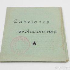 Militaria: CANCIONES REVOLUCIONARIAS, UNIÓN DE MUCHACHAS, AYUDA A LEVANTE, GUERRA CIVIL, DESPLEGABLE. 15X11,5CM. Lote 148146310