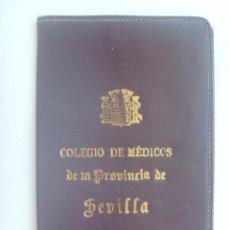 Militaria: REPUBLICA - GUERRA CIVIL : CARTERA PARA EL CARNET DEL COLEGIO DE MEDICOS DE LA PROVINCIA DE SEVILLA.. Lote 151893846