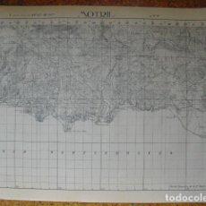 Militaria: GUERRA CIVIL MAPA DE MOTRIL EJERCITO NACIONAL. Lote 152878830