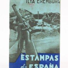 Militaria: ESTAMPAS DE ESPAÑA, ILYA EREMBURG, 1937, ILUSTRACIONES YES, GUERRA CIVIL, CON ANOTACIONES. 17X12CM. Lote 153942742