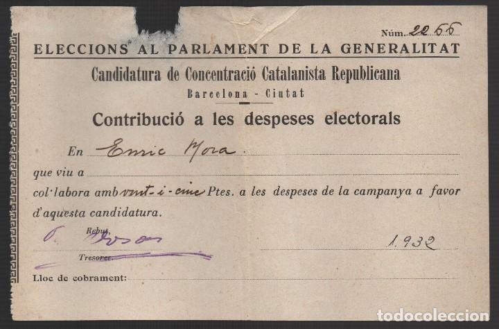 BARCELONA, CANDIDATURA CONCENTRACIO CATALANISTA REPUBLICANA, VER FOTO (Militar - Guerra Civil Española)