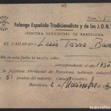 Militaria: BARCELONA, CUOTA 5 PTAS, FALANGE ESPAÑOLA, VER FOTO. Lote 156810098