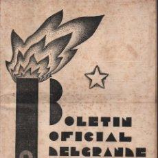 Militaria: MADRID,-MASONERIA,. BOLETIN DEL GRANDE ORIENTE ESPAÑOL- AÑO VII Nº 73.AÑO 1933, VER FOTOS. Lote 156813566