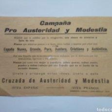 Militaria: GUERRA CIVIL FOLLETO PROPAGANDA PRO AUSTERIDAD Y MODESTIA 1937. Lote 158543274