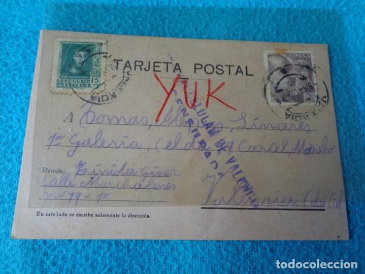 Militaria: lote titulo de nombramiento de agente del cuerpo de seguridad grupo civil 1938 valencia + 6 postales - Foto 38 - 158798462