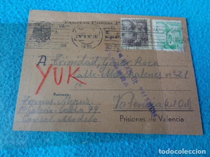 Militaria: lote titulo de nombramiento de agente del cuerpo de seguridad grupo civil 1938 valencia + 6 postales - Foto 41 - 158798462