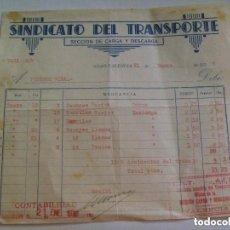 Militaria: GUERRA CIVIL : FACTURA SINDICATO DEL TRANSPORTE ANARQUISTA, CUÑO CNT - AIT. GRAO ( VALENCIA ), 1938. Lote 158922294
