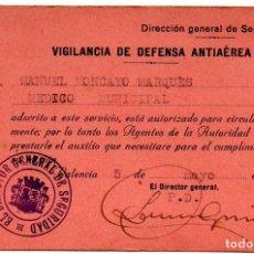 Militaria: CARNET REPUBLICA - GUERRA CIVIL 1937 - VALENCIA - VIGILANCIA DEFENSA ANTIAEREA - DIREC.GEN.SEGURIDAD. Lote 159679078
