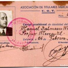 Militaria: CARNET REPUBLICA - GUERRA CIVIL 1937 - U.G.T. - VALENCIA - ASOCIACION DE TITULARES MERCANTILES. Lote 159679598