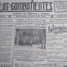 Militaria: LOS COMBATIENTES. PERIÓDICO DE LOS FRENTES DE ARAGÓN Y CATALUÑA. 1938. SÁBANA. NÚMERO 15. Lote 160944634