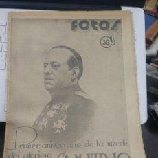 Militaria: SEMANARIO FOTOS. Nº 22 24 JULIO 1937. Lote 163329612