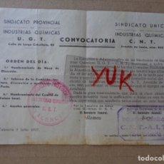 Militaria: OCTAVILLA - CONVOCATORIA POR LOS SINDICATOS DE INDUSTRIAS QUIMICAS UGT - CNT VALENCIA JULIO 1937. Lote 163486590