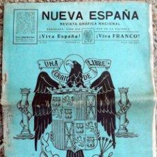 Militaria: NUEVA ESPAÑA, REVISTA GRÁFICA NACIONAL Nº 11 BARCELONA JUNIO 1939. Lote 165035110
