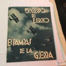 Militaria: ESTAMPAS DE LA GUERRA. Lote 169748692