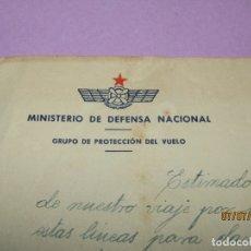 Militaria: CARTA PLENA GUERRA CIVIL DESDE MINISTERIO DE DEFENSA NACIONAL - GRUPO DE PROTECCIÓN DEL VUELO - 1937. Lote 170934435